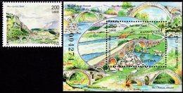 Albania - 2018 - Europa CEPT - Bridges - Mint Stamp + Souvenir Sheet - Albanië