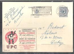 """EP Belgique Publibel 1054 """" Cafés Du Congo ..."""" - Bruxelles 1952 - Entiers Postaux"""