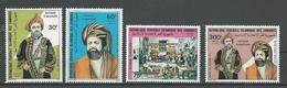 COMORES Scott 567-570 Yvert 384-387 (4) ** Cote 5,75 $ 1982 - Comores (1975-...)