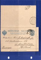 ##(DAN191)-Postal History-Russia 1896- 10 Kop. Lettersheet  From Warsaw (now Poland) To Holland - 1857-1916 Empire