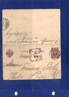 ##(DAN191)-Postal History-Russia 1896- 5 Kop. Lettersheet  From St. Petersburg To Pisa-Italy - 1857-1916 Empire