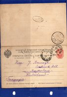 ##(DAN191)-Postal History-Russia 1896- 4 Kop. Postal Card With Reply  Card Attached From Warsaw (now Poland) To Holland - Briefe U. Dokumente