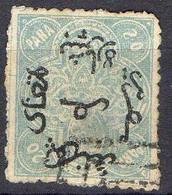 ÉGYPTE ! Timbre Ancien SURCHARGE De 1866 N°3 - Égypte