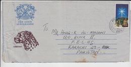 Kenya Letter To Pakistan, Stamps     (A-982) - Kenia (1963-...)