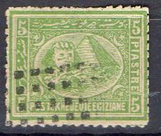 ÉGYPTE ! Timbre Ancien De 1872 N°20 - Égypte