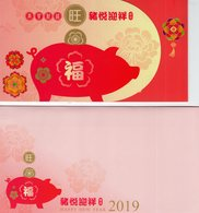 Taiwan - 2018 - Lunar New Year Of The Pig - Stamp Folio (stamp Set+souvenir Sheet+envelope) - Collections, Lots & Series