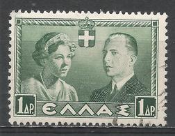 Greece 1938. Scott #409 (U) Royal Wedding * - Grèce