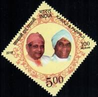 India 2018 Kakaji Pappaji 1v MNH Peace Rath Odd Shaped Unusual Mint Inde Indien - Hinduism