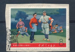 Nice Stamps Genuine Used , On Paper ( Z319 ) - 1949 - ... République Populaire