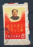 Nice Stamps Genuine Used , On Paper ( Z323 ) - 1949 - ... Repubblica Popolare