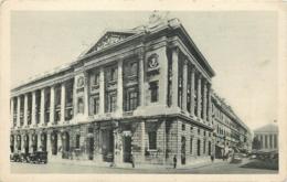 75008 PARIS Guaranty Trust C° Of New York - Paris Office -  Hôtel De Coislin - 4 Place De La Concorde CPA - District 08