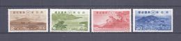 (:-) JAPAN NIPPON JAPON DAISEN & SETONAIKAI (INLAND SEA) 1939 / MNH / 276 - 279 - Unused Stamps