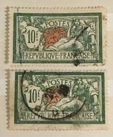 Timbre France YT 207 (x2) Oblitéré (°) Type Merson 10f Vert Et Rouge En 2 Nuances (côte 34 Euros) – 423 - 1900-27 Merson