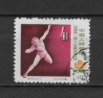 LOTE 1807  ///  (C062) CHINA  LUXE MICHEL Nº:  330 - 1st All China Workers' Athletic Meet, Shot - 1949 - ... People's Republic