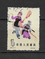 LOTE 1807  ///  (C072) CHINA   MICHEL Nº: 659 - Folk Dance Of Chuang - 1949 - ... République Populaire