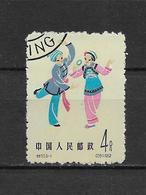 LOTE 1807  ///  (C062) CHINA   MICHEL Nº: 714 - Folk Dance Of Buyi People - 1949 - ... République Populaire