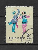 LOTE 1807  ///  (C062) CHINA   MICHEL Nº: 714 - Folk Dance Of Buyi People - 1949 - ... People's Republic