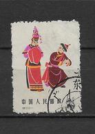LOTE 1807  ///  (C062) CHINA   MICHEL Nº: 720 - Folk Dance Of She - 1949 - ... People's Republic