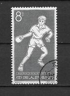 LOTE 1807  ///  (C082) CHINA   MICHEL Nº: 739 - 27th World Table Tennis Championships, Athlete - 1949 - ... République Populaire