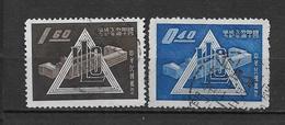 LOTE 1807  ///  (C040) CHINA  1959 - Oblitérés