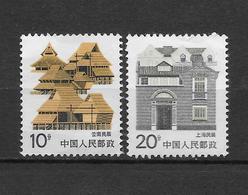 LOTE 1807  ///  (C030) CHINA  1986 - Unused Stamps