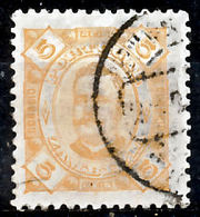 !■■■■■ds■■ Zambezia 1893 AF#02ø King Carlos, Neto 5 Réis (x8763) - Zambezia
