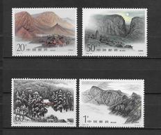 LOTE 1808  ///  (C105) CHINA  1990 **MNH - 1949 - ... République Populaire