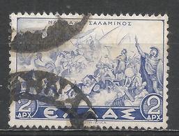 Greece 1937. Scott #402 (U) Battle Of Salamis * - Grèce
