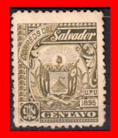 EL SALVADOR AÑO 1895 – UN CENTAVO ESCUDO DE ARMAS - El Salvador