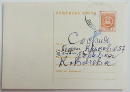 #483 MAIL-LATTER Card - Bulgaria - Used Post Card 1960's - Faire-part