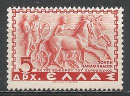 Greece 1937. Scott #403 (M) Chariot Of Panathenaic Festival * - Grèce