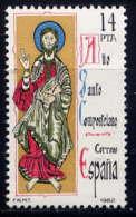 ESPAGNE - 2277** - ANNEE DE St JACQUES DE COMPOSTELLE - 1981-90 Nuevos & Fijasellos