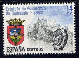 ESPAGNE - 2309** - STATUT D'AUTONOMIE DE LA CANTABRIE - 1931-Aujourd'hui: II. République - ....Juan Carlos I