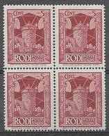 Italy Occ. Greece EGEO Aegean - 1932 Reprintings Of The 1929 Issue 5 C. Bl.4 NHM - Ägäis (Scarpanto)