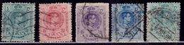 Spain 1909-22, Alfonso XIII, Used - 1889-1931 Kingdom: Alphonse XIII