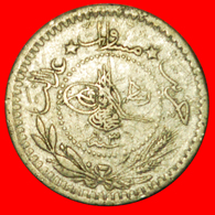 # MOTTO OF FRANCE (1910-1915): TURKEY ★ 5 PARA 1327/3 (1911)! LOW START ★ NO RESERVE! Mehmed V (1909-1918) - Turquie