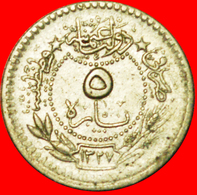 # MOTTO OF FRANCE (1910-1915): TURKEY ★ 5 PARA 1327/5 (1913)! LOW START ★ NO RESERVE! Mehmed V (1909-1918) - Turquie