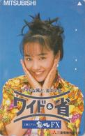 TC Japon / 110-011 - Femme Chanteuse Musique - HIKARU NISHIDA - Music Singer Girl Japan Phonecard * Pub MITSUBISHI  3788 - Musique