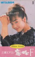 TC Japon / 110-011 - Femme Chanteuse Musique - HIKARU NISHIDA - Music Singer Girl Japan Phonecard * Pub MITSUBISHI  3790 - Musique