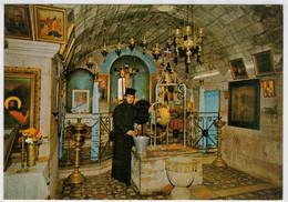 NABLUS   JACOBS  WELL ----   NABLUS  LE  PUIT  DE  JACOD                    (VIAGGIATA ) - Israele