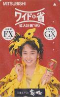 TC Japon / 110-011 - Femme Chanteuse Musique - HIKARU NISHIDA - Music Singer Girl Japan Phonecard * Pub MITSUBISHI  3792 - Musique