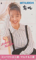 TC Japon / 110-011 - Femme Chanteuse Musique - HIKARU NISHIDA - Music Singer Girl Japan Phonecard * Pub MITSUBISHI  3795 - Musik