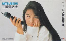TC Japon / 110-011 - Femme Musique - HIKARU NISHIDA Pub TELEPHONE - Music Singer Girl Japan Phonecard Mitsubishi 3802 - Telephones