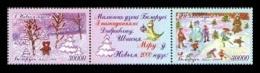 Belarus 1999 Mih. 340/41 Happy New Year. Children's Drawings MNH ** - Belarus
