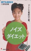 TC Japon / 110-011 - Femme Musique - HIKARU NISHIDA Pub TELEPHONE - Music Singer Girl Japan Phonecard Mitsubishi 3803 - Telephones