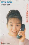 TC Japon / 110-011 - Femme Musique - HIKARU NISHIDA Pub TELEPHONE - Music Singer Girl Japan Phonecard Mitsubishi 3804 - Telephones