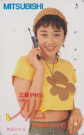 TC Japon / 110-011 - Femme Musique - HIKARU NISHIDA Pub TELEPHONE - Music Singer Girl Japan Phonecard Mitsubishi 3805 - Telephones