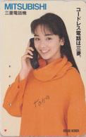 TC Japon / 110-011 - Femme Musique - HIKARU NISHIDA Pub TELEPHONE - Music Singer Girl Japan Phonecard Mitsubishi 3806 - Telephones