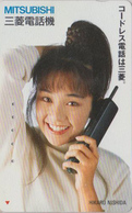 TC Japon / 110-011 - Femme Musique - HIKARU NISHIDA Pub TELEPHONE - Music Singer Girl Japan Phonecard Mitsubishi 3807 - Telephones