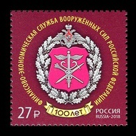 Russia 2018 Mih. 2635 Financial And Economic Service Of The Armed Forces MNH ** - Unused Stamps